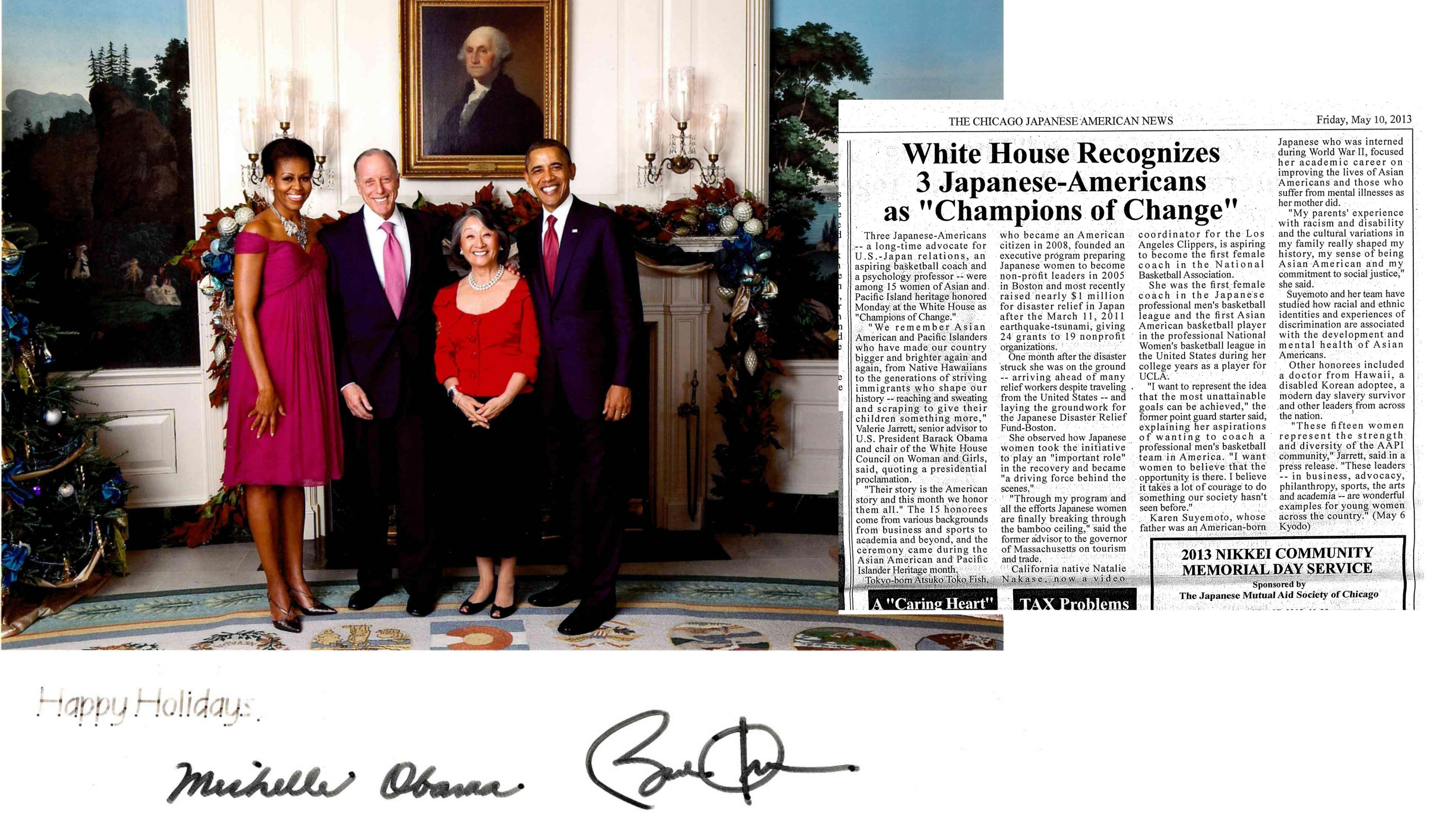 CCJA Obama Photo